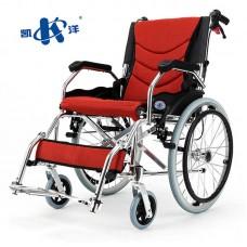 Aluminum  Folding  Wheel Chair